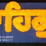 sikh funeral tribute hydes florist doncaster
